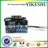12V thermostat digital controller temperature sensor