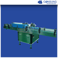 Full automatic round bottle cold glue paper labeling machine