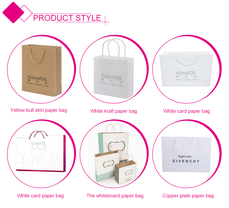 OEM custom offset printing eco-friendly recycled craft paper bag with logo print