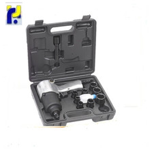 Pneumatic power tools air impact wrench kit