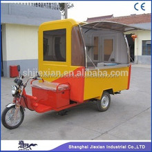 JX-FR220GA Mobile Food Trailer/Electric Tricycle Mobile Hot Dog Cart/Ice Cream Trucks For Sale