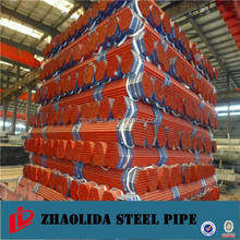 pvc coated steel pipe