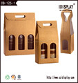 customized color paper wine bottle set gift box