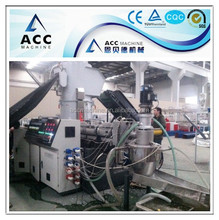 Plastic Extrusion Pelletizing Machine for PP PE EVA Film