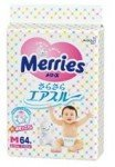 Merries & Japan Diapers