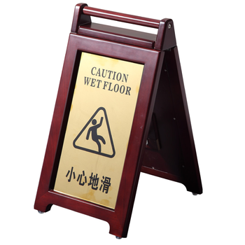 Wooden Folding Warning Signs