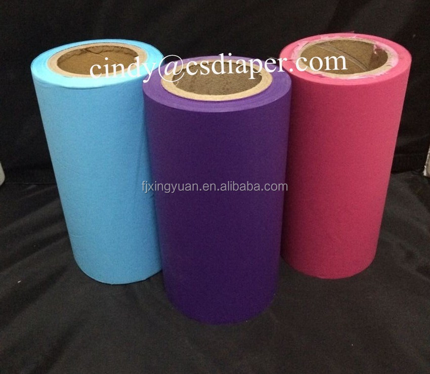 Baby diaper raw material pe film
