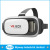 2016 headset 3D vr Virtual Reality glasses for 3.5~6.0 Inch Screen Phones
