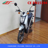 High quality 2 wheel electric standing scooter, nice scooter electric