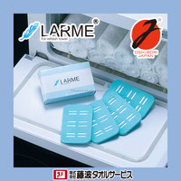 LARME solid perfume for hot towel warmer cabinet Made in Japan with 8 fantastic fragrances