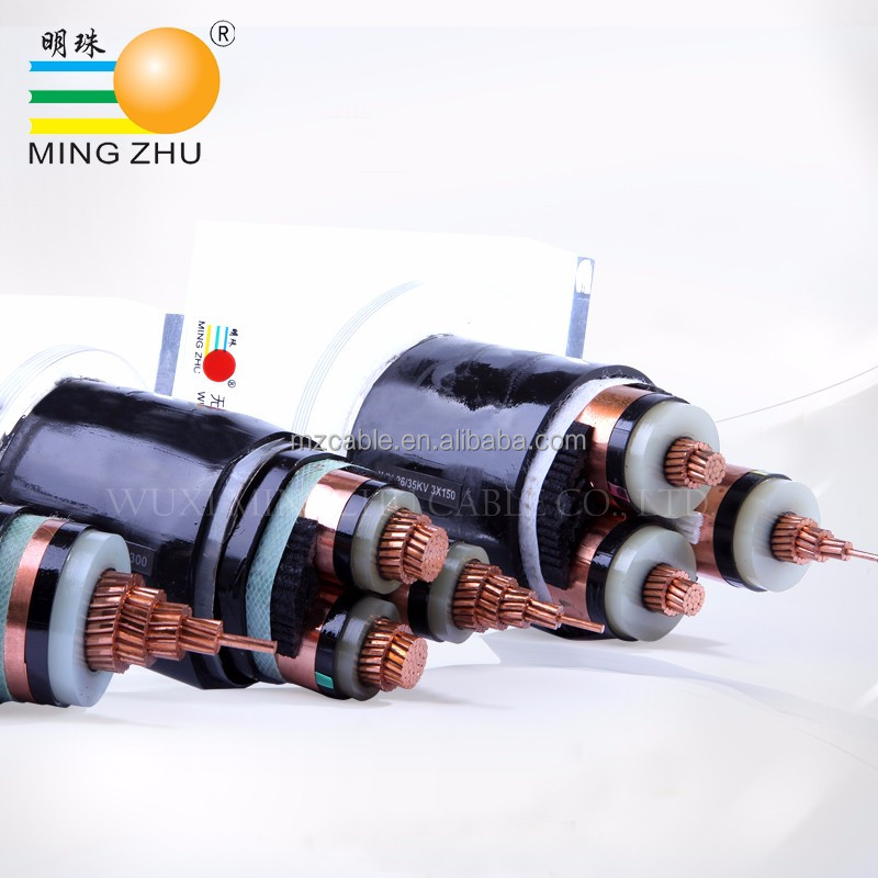 Wholesale promotion item price middle voltage power cable,medium voltage cable