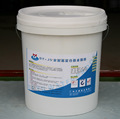 swimming pool waterproof coating