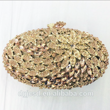 luxury Hard Shell Indian Bridal Wedding Evening Clutch