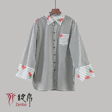 OEM Latest design blouse printed with striping in cotton poplin