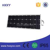 2015 New Solar Power Product Integrated Design Solar LED Street Light 60W 70W 80W