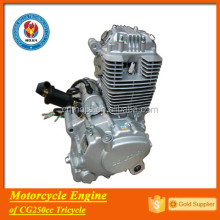 motorbike part 4 strock air cool lifan 250cc engine