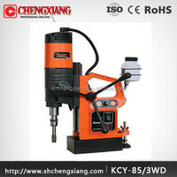 CAYKEN Strong Adhesion Multifuncation magnetic drill base drill machine KCY-85/3WDO