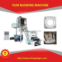 HDPE blown film extruder to make plastic bags