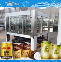 2016 New!!energy drink can filling plant