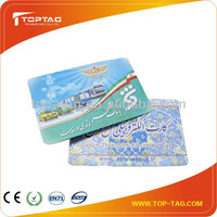 sample visiting cards,sample membership card,sample discount cards