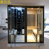 Mailele steam shower sauna combination dry sauna and wet steam shower multifuction one body