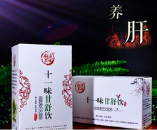 Eleven sweet Gan Shu drink health conditioning tea OEM and processing Yanggan tea wolfberry mulberry leaves Eucommia tea
