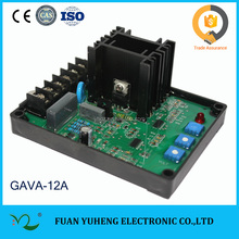 China supplier AVR 12A static voltage regulator for wind generator