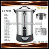 Coffee Boiler Coffee Percolator Coffee Urn 16 Liters 1200W With CE CB Certificate