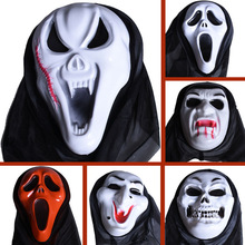 Death Final Destination Scream Skull Ghost Mask Fake Face Scary mask Halloween Cosplay Masquerade mask