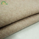 Factory Supplier fabric wool 50% polyester Chinese