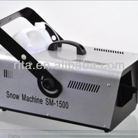1500W DMX512 Snow Machine AC110V 220W