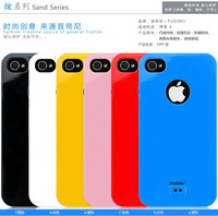 2014 Newest Fashion design hot sale mobile phone case for Iphone 4/4S/5/5S TPU cover accessory
