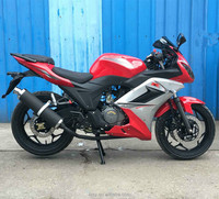 cheap china motorcycle 250cc china motorcycle (SY250-3)