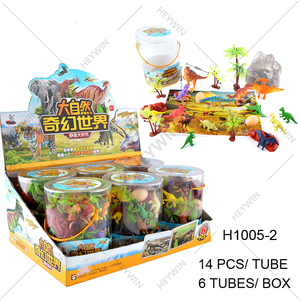 2018 Hot sale Eco-friendly PVC material High Simulation vivid wholesale plastic dinosaur toys with PVC tube H1005-(1-2)