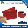 china wholesale msds certificate battery for HTC EVO 4G