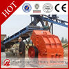 HSM CE ISO Good Quality Mine