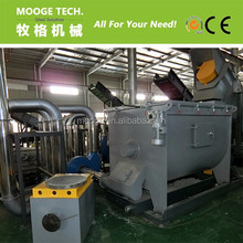 High performance Plastic film drying dewatering machine
