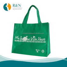 2017 new large green eco non woven grocery tote bag,promotional gift pp nonwoven plastic bag