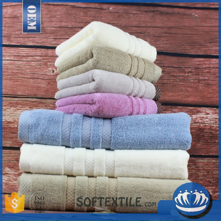 100% cotton solid color bath towel made in China towel factory