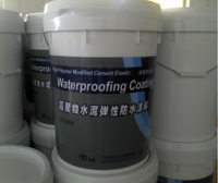 High-polymer modified cement elastic waterproof cement base coating b