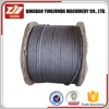 carbon steel wire rope galvanized steel wire rope flexible steel wire rope seller