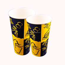 Premium Paper Disposable Hot and Cold Cups, 8 oz. Capacity White coffee cups