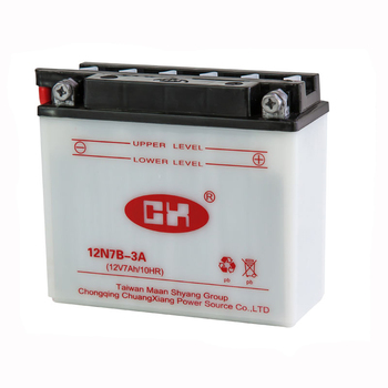 The Best 12V 7Ah Replacement Motorcycle Battery For YAMAHA Motorcycle