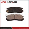 MR 205 144 Non-Asbestos brake pad for different Cars ,Buses,Truck;