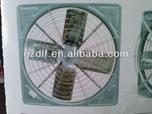 DLF poultry equipment