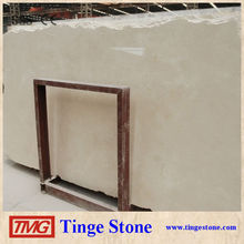 Spanish Beige Marble Slab Crema Marfil For Hot Sale