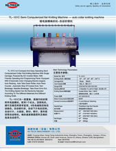 COLLAR KNITTING MACHINE NECK KNITTING MACHINE