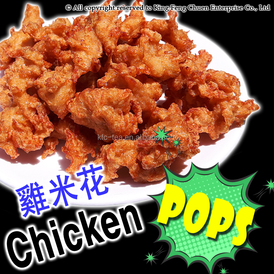 chicken popcorn powder, chicken pops powder