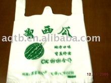 HDPE plastic laundry gilet bags