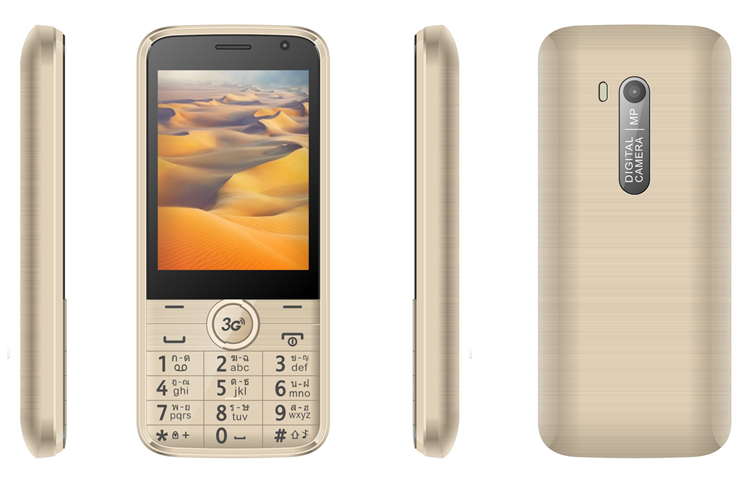 "3G Low price 2.8"" Bar Phone"